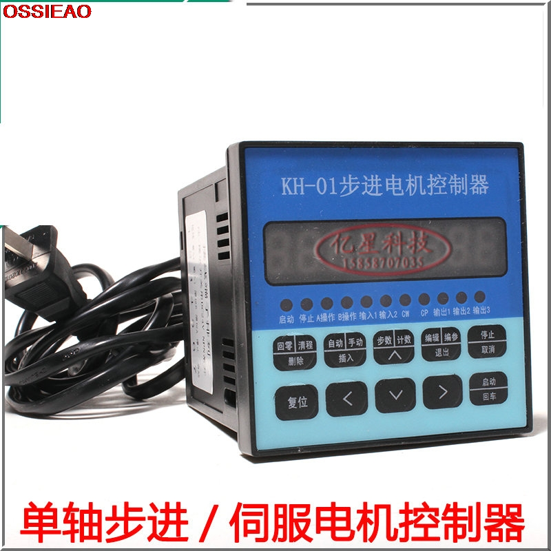 Single - axis stepping motor controller stepping motor pulse generation controller programmable controller