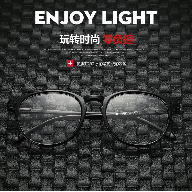 Jurui новый стиль круглая рамка тенденция полный кадр очки кадр моды храмы ретро очки кадр унисекс Óculos TR90 J9211 #0111-01