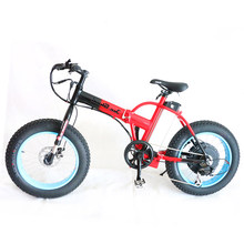 "20""x4.0 folding fat tire electric bike Red Aluminum Alloy Frame with pedals Standard Type For Man One/Two Seat Electric Bicycle(China)"