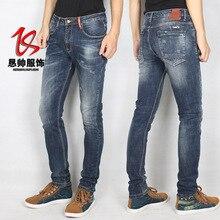 Моды для мужчин прямые Джинсы классические джинсовые брюки для Мужчин Джинсы высокого качества хлопка джинсы брюки прямые джинсы мужские