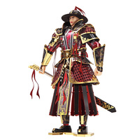 3D Metal Nano Puzzle The Imperial Guards Of Ming Dynasty Knight Model Kits P090 DIY 3D