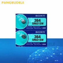 Superior quality NEW 2PCS LOT 1 55V SR621SW watch battery 364 AG1