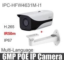 Dahua IPC HFW4631M I1 6MP IP กล้อง IR50M IP67 H.265 POE กล้องวงจรปิดกล้องพร้อมโลโก้ Dahua กล้อง