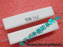 10 ШТ. в горизонтальный цемент резистор RX27 10w1kj 10 Вт 1KJ 1000 г 5% новый