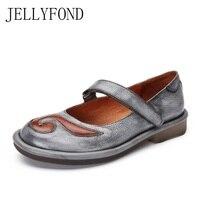 Jellyfond Весна 2018 обувь из натуральной кожи ручной работы женские круглый носок тотем патч ретро удобные женские Туфли без каблуков большой Ра