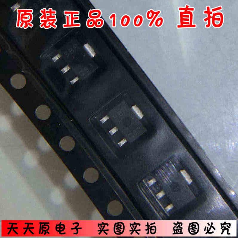 Tela de Seda S-1206B1C-U3001 SBR Original autêntico 100% Local de tiro em linha reta Grande quantidade de preço