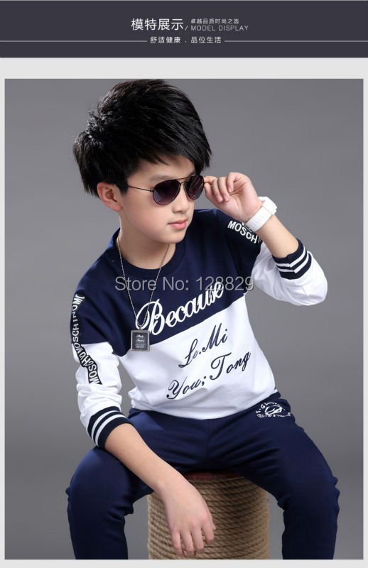 Sports Suits For Boys (7)