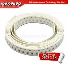 300PCS 0805 SMD Resistor 5% 2.2K ohm  1/8W 222 2K2