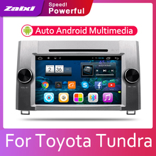 ZaiXi 2din Car multimedia Android Autoradio Radio GPS player For Toyota Tundra XK50 2014~2019 Bluetooth WiFi Mirror link