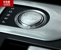 ABS Chrome Car Gear Shift Knob Cover Decoration Sticker Car Interior Moldings For Jaguar XF XE