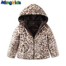Mingkids fashion Girls Faux Fur Fleece Party Coat leopard print spring autumn winter warm girls Jacket Hoody export Europe
