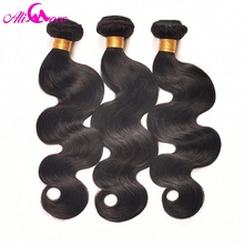 Ali Coco Peruvian Body Wave 100% Human Hair Weave Bundles 10-28 inch 1 Piece Non Remy Hair Extensions Can Be Dyed