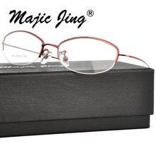 Memory металлические очки оправы для оптики Hingless Половина обода для мужчин и женщин Рецептурные очки 643