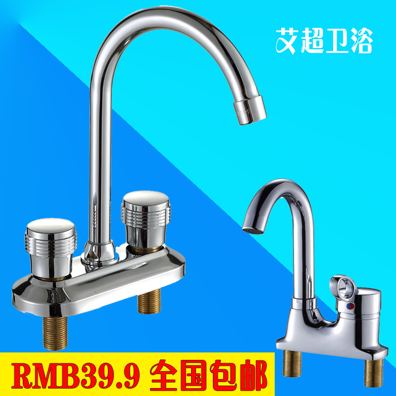 Manufacturer double open double hole faucet, washbasin, Kitchen Basin, hot and cold water faucet, universal pipe head