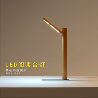 מגנטי משותף 4000 קלווין LED מחקר מנורת עם עץ גוף