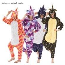 unicorn Flannel Pegasus Kigurumi Adult Pyjamas Cosplay costume Onesie Sleepwear Homewear Unisex Pajamas Party Clothing Women Man