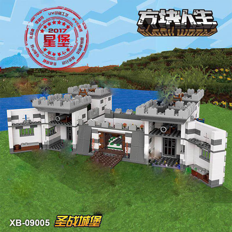 Xingbao 09005 1627Pcs Blocks Series The Castle of Holy War Set Educational Building Blocks Bricks Boy Toy For Children Boys Gift eighteen disciples of the buddha children puzzle toy building blocks