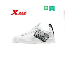Xtep Women 2018 Autumn New Urban Hip Hop Trends Sneakers
