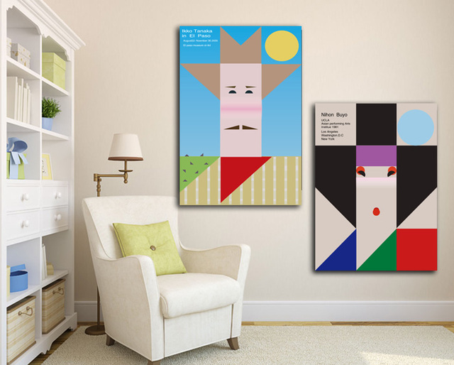 2 Pieces Set Man And Woman Poster Picture By Ikko Tanaka Graphic Designer Canvas Print Painting
