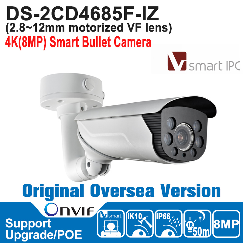 Smart IPC DS-2CD4685F-IZ HIK IP Camera 8MP POE Outdoor 4K Smart Bullet IP Camera H.264+/H.264/MJPEG Micro SD Card smart junior 2 cl cd