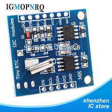 5pcs Tiny RTC I2C modules 24C32 memory DS1307 clock RTC module without battery