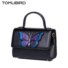 Tomubird  2017 new original Chinese wind leather handbag Retro butterfly embossed shoulder Messenger bag Boston package