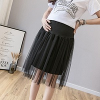 Летняя новая Корейская версия юбки для беременных женщин, свободная сетчатая юбка, юбка для подтяжки желудка
