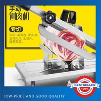 Stainless Steel Adjustable Thickness Meat Chopper Manual Lamb Meat slicer