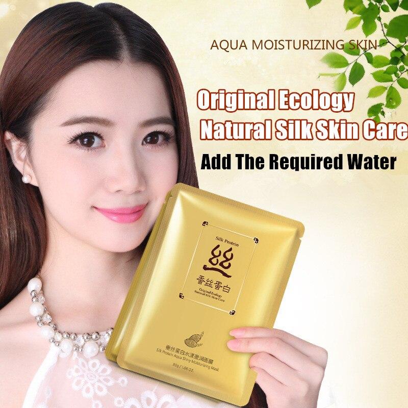 5 pcs/lot BIOAQUA 30g Silk Protein Aqua Mask Moisturizing Silk Mask Oil Control Skin Care Shrink Pores Brighten Skin Hydrating