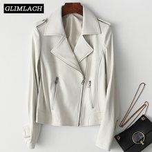 Женский белый кожаный пиджак женские коричневые из натуральной