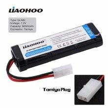 Liaohoo 7.2 В 5000 мАч NiMH аккумуляторной Комплекты батарей с tamiya разъем для Р/У машинки, лодка, роботы, грузовик самолет, вертолет