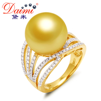 [Daimi] South Sea Pearl Ring, European Style, 14 14.5mm Round Gold Pearl, 18k Genuine Gold Diamond Fine Jewelry