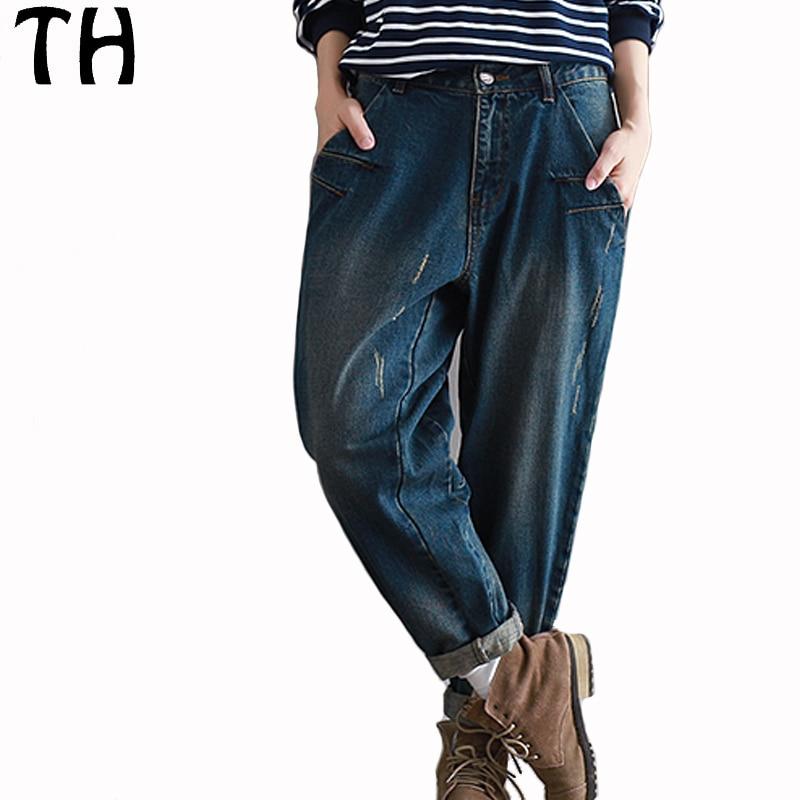2016 Loose Vintage Jeans Women Harem Pants Pantalon Mujer Hole Fashion Moustache Effect Cargo Denim Pants Femme #161495