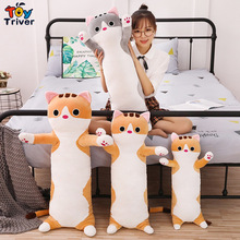 Plush Toy Cat Kitty Suffed Animal Doll Boyfriend Long Hugging Pillow Cushion Pregant Woman Bolster Sleeping Companion Gift