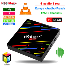 H96 Max+ Android 8.1 TV BOX 4GB 64GB RK3328 Smart TV+ 6 month/1 Year Europe Spain Arabic French Germany IPTV Premium for Box