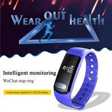 Новая дешевая Водонепроницаемый фитнес-браслет SX102 здоровья трек smart bluetooth SmartBand Носимых устройств с монитор сердечного ритма группа