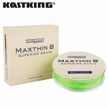 KastKing 8 Strands 150M 10-80LB Extreme Strong Braided Fishing Line Multifilament Saltwater Freshwater For Sea Fishing Lines
