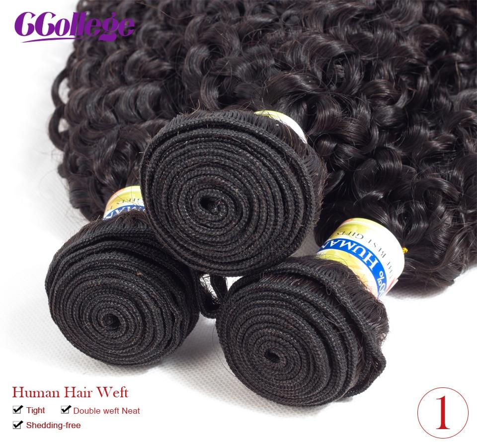 Malaysisk Kinky Curly Ingen-Remy Hair Weave 3 Bundles 3Pcs / Lot 100% - Mänskligt hår (svart) - Foto 3