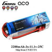 Gens ace 3s Lipo Battery 11.1V 2200mAh Lipo 3S 25C RC Battery Pack T XT60 Plug for 1:10 Car Helicopter Glider Skylark M4 FPV 250