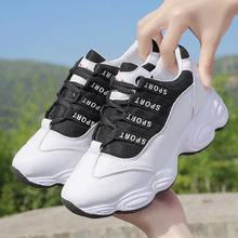 NEW Women Casual Shoes Fashion Breathable Walking Mesh Flat Shoes Sneakers Women 2019 Gym Vulcanized Tenis Feminino 2018 new women sneakers vulcanized shoes ladies letter casual shoes breathable walking mesh flat shoes tenis feminino