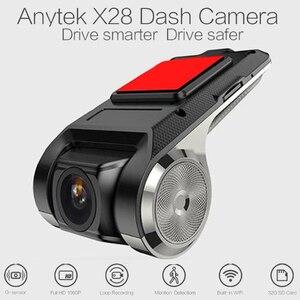 Image 4 - Anytek lente FHD X28 1080P WiFi ADAS para coche, cámara de salpicadero de coche con sensor G incorporado, grabadora de vídeo, cámara para salpicadero de coche, accesorios para coche