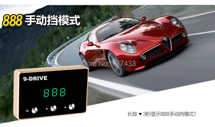 Power Commander auto speed booster Car throttle controller for Toyota - Bilreservedele - Foto 3