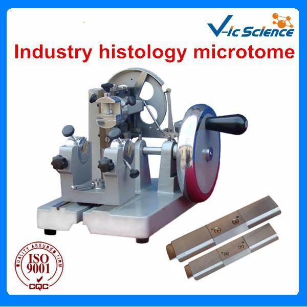 Science индустрия United микротоме 1