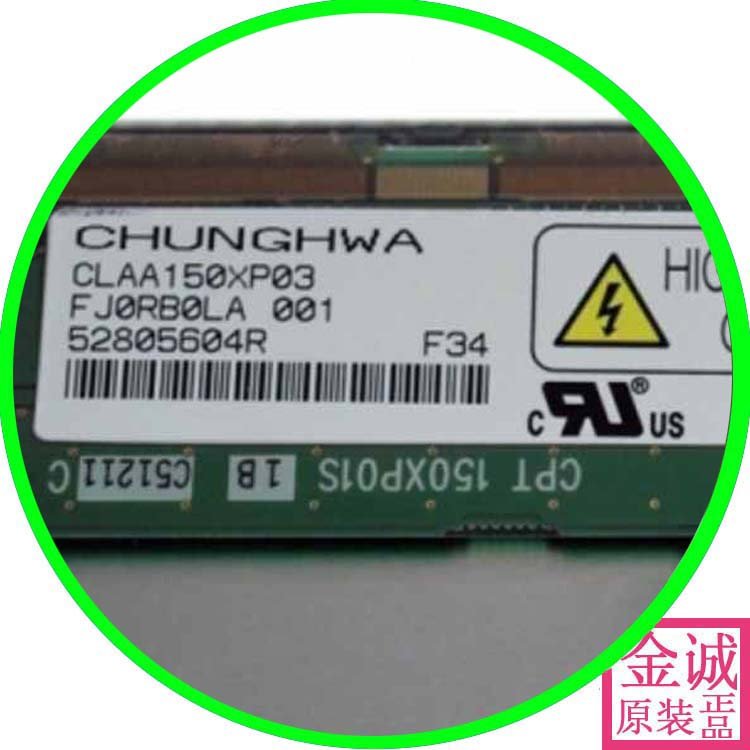 100% original CLAA150XP01 01pq LCD screen clau150xp 01q 01P can be equipped with a high voltage bar g121s1 l01 genuine genuine lcd lcd module can be equipped with driver board touch