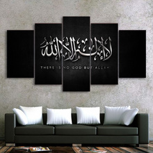 Canvas Wall Art Poster Home Decor Modern 5 Panel Islam Allah The Qur'An Living Room HD Print Painting Modular Pictures Frame