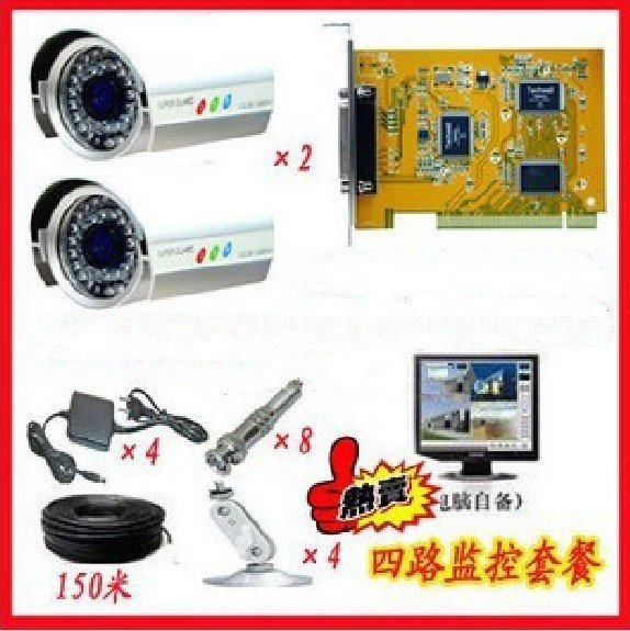 4-way 50 meters night vision surveillance package four security equipment, surveillance camera monitoring equipment suite