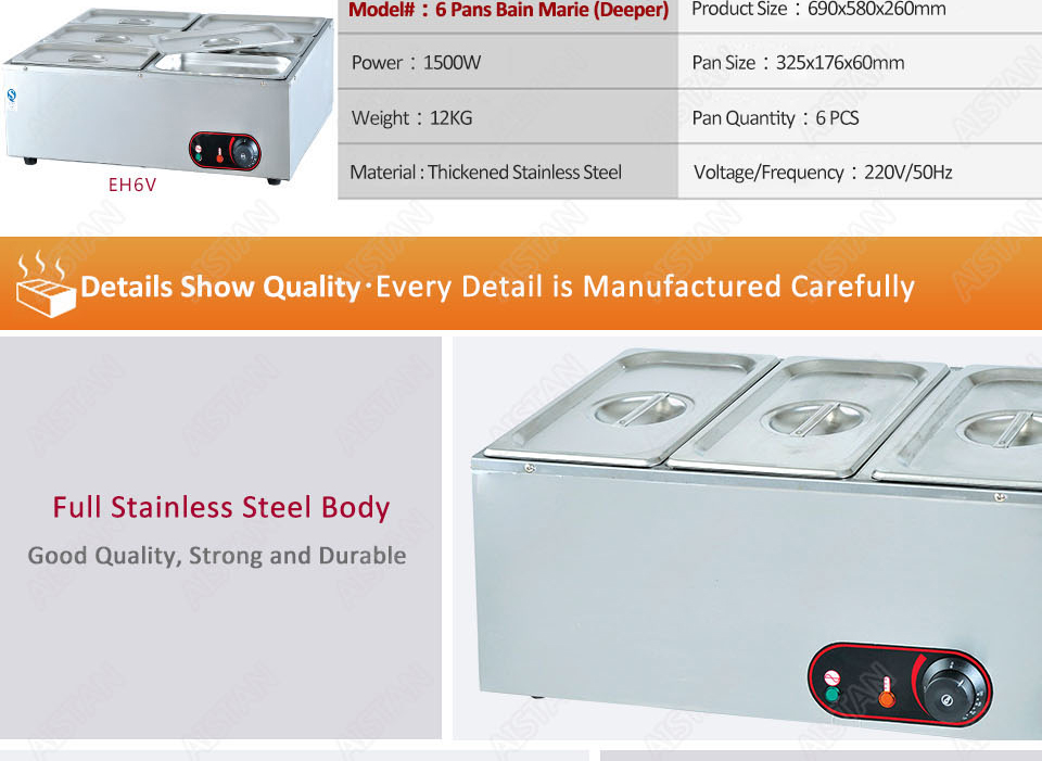 EH1A electric bain marie food warmer machine for hotel and restaurant 18
