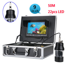 MAOTEWANG 9 дюймов монитор 20 м 50 м 100 м кабель Камера Рыболокаторы 1000TVL Подводная охота Камера 6 Вт светодиоды вращающийся на 360 градусов