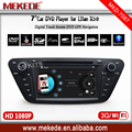 Multilingual menu 7inch screen Car Media player for Lifan X50 with Free Navitel map card/Radio cassette/ATV/Bluetooth/DVD