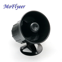 MoFlyeer Motorcycle Horn Modification Part Car Electric Bicycle 12V Alarm Siren Horns Vehicle Refit Accessories